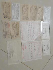 文革时期语录电报封、电报信、电报费收据共13张,江苏常州,以图为证