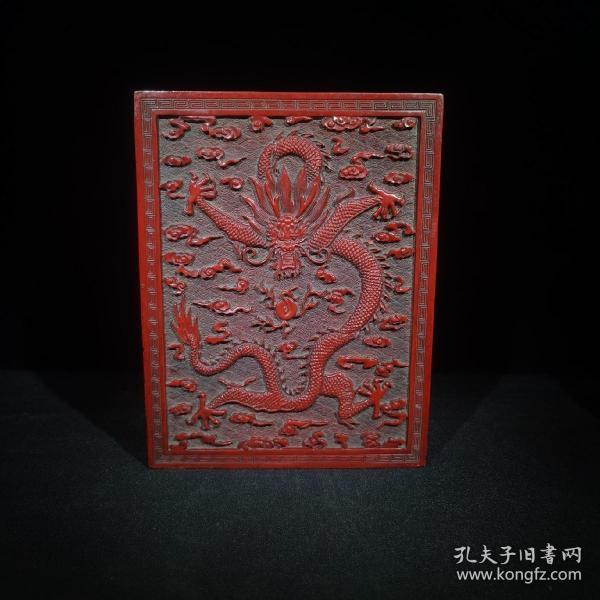 旧藏漆器雕漆 精雕细琢   龙游九天 四方盒  古玩古董杂项收藏   尺寸长23宽18高7