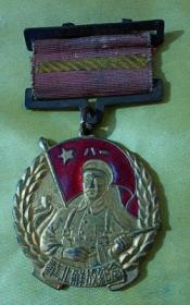 1950年、解放华北纪念章(收藏级好品!)