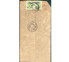 民国邮票实寄封1948湖南新田县政府寄长沙湖南地政局印刷品红框封