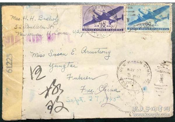 民国邮品实寄封1945年美国寄福州永泰汪师姑驼峰进口封少见保真