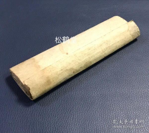 《天文兵法学目录》1件,日本老旧写抄件,汉文,卷子本,约长137.5CM,大字汉字,字体精美,内含天文5章目录,应是古代切合天文的兵法学目录,或是古代授业师授与门徒的目录类抄件,老旧之物,应是清代之物。