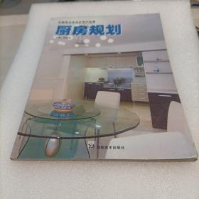 时尚卫浴——中国室内装饰优秀作品集