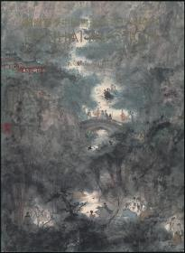 2007年春翰海拍卖图录《中国书画(近现代)专场Ⅱ》(2007年春拍·16开·1.1公斤)