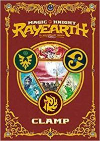 Magic Knight Rayearth 25th Anniversary Manga Box Set 1,魔法骑士25周年限量版漫画套装系列1,英文原版
