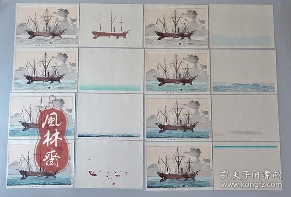 版画33枚《木版画顺序摺——品川海上眺望图》一张小林清亲风景画的诞生 日本匠人手工拓印16遍