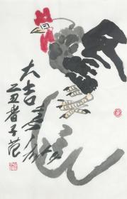 ★【顺丰包邮】【纯手绘】【崔子范】中国当代著名画家、中美协会员、北京市美协理事、手绘三开花鸟画(69*46cm)买家自鉴。。