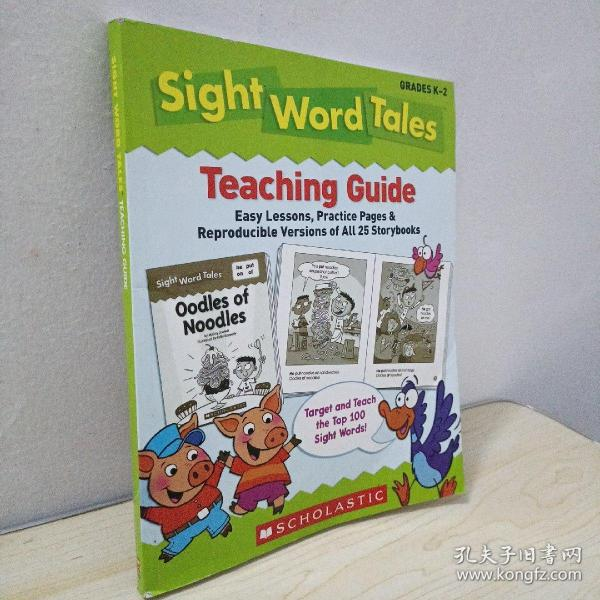 Sight Word Tales Teaching Guide