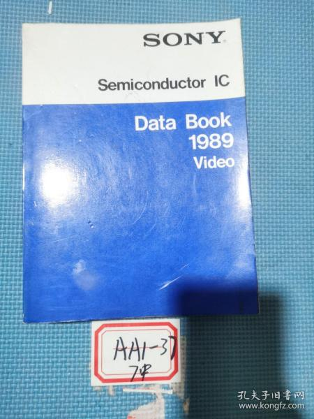 英文原版:Semiconductor Integrated Circuit Data Book 1989 《半导体集成电路数据手册》