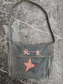 五十年代红五星书包