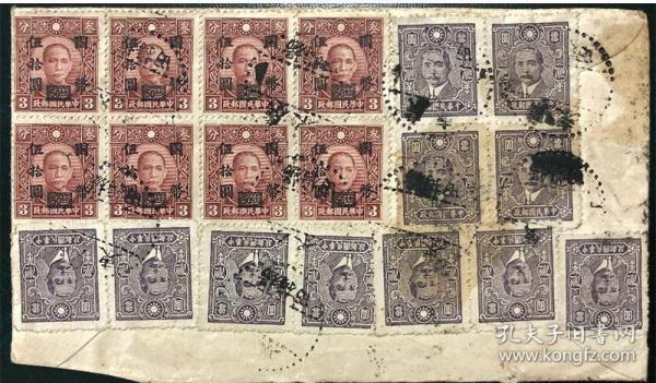 民国邮票实寄封1947年广东杨梅田寄南洋新加坡国际封广东小地方