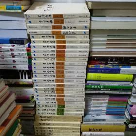 文白对照全译《资治通鉴( 全二十一卷)》、《白话四书五经上、中、下》、《白话史记上、中、下》、《白话三国志上、中、下》等四套