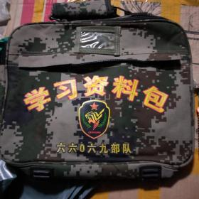 学习资料包 迷彩公文包 FEIHUSHI飞虎队 六六0六九部队