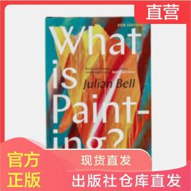 What is Painting? 什么是绘画?