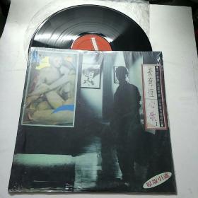 大黑胶唱片: 姜育恒心歌,我的心没有回程,原版引进