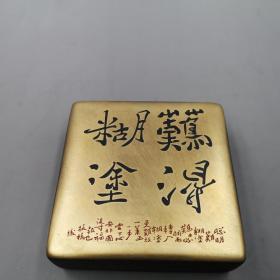 日本回流 铜器 墨盒