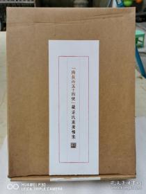 南长安街54号:梁氏档案