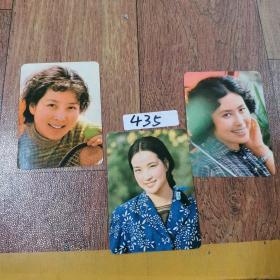 年历片:1984年中国远洋运输公司,中国外轮代理公司联合制作:电影演员3张