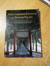 颐和园长廊彩画故事精选Long Corridor Paintings at Summer Palace