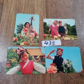 1976年年历中国市日历厂出品4张