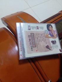 磁带:难忘经典老歌.邓丽君(第一辑.2盘)