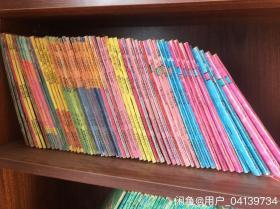 老版海南版七龙珠600本打包合售处理不拆卖