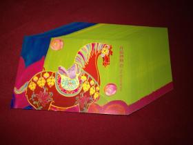 中国集邮总公司【祥瑞神驹】明信片,15*10厘米(共计68枚合售)