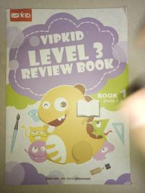 LEVEL3 REVIEW BOOK