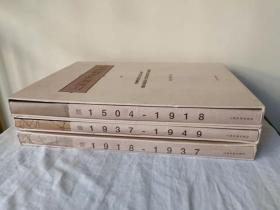 上海城市地图集成(上中下共3册),汇集了从明、清及民国217种与上海相关的古地图,全网最低价。