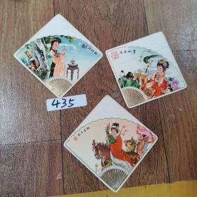 1980年中国外轮代理公司年历卡3张