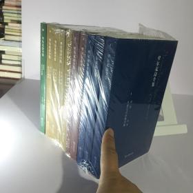 里尔克诗全集 第一卷 第二卷 第三卷 第四卷 全十册