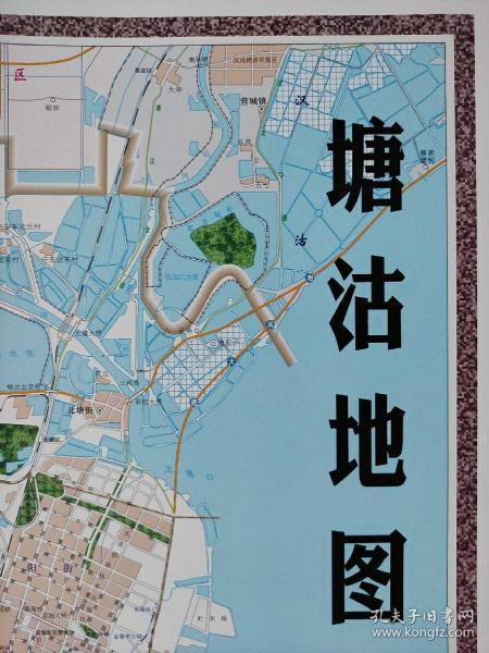 【旧地图】塘沽地图 滨海新区地图  4开 2006年版