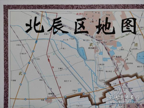 【旧地图】北辰区地图  4开 2006年版