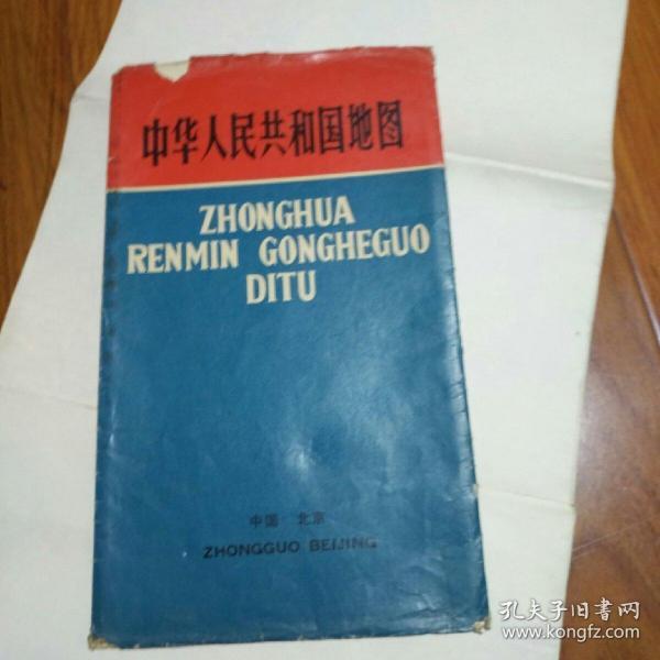 中华人民共和国地图,汉语拼音版