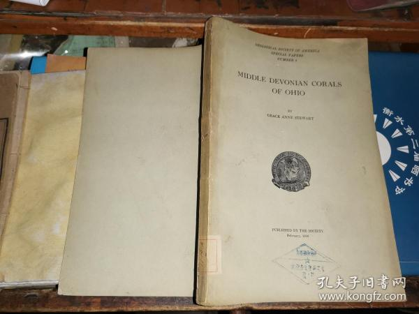 MIDDLE DEVONIAN CORALS OF OHIO俄亥俄州的中泥盆世珊瑚  [美国地质学会1938年出版]