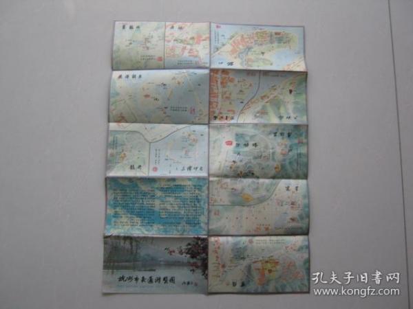 杭州市,交通游览图