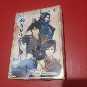 【游戏光盘】仙剑奇侠传四(4CD)内有会员卡一张,书签4个 详情看图 注意有一张光盘破损