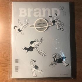 Brand issue 50