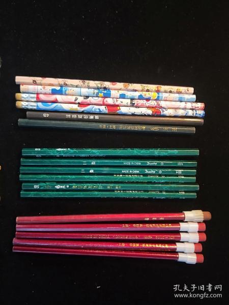 铅笔。1元一支。