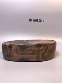 收到砚台一个,包浆厚重古朴。选料天然细腻,色泽油润饱满。