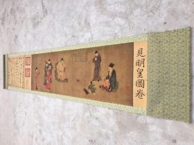 仿古做旧手卷(见明皇)画面美伦 实物拍摄  裱好尺寸:341x70cm 画芯尺寸:287x59cm