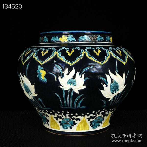 明永乐兰地珐华彩荷花纹罐子 古玩瓷器