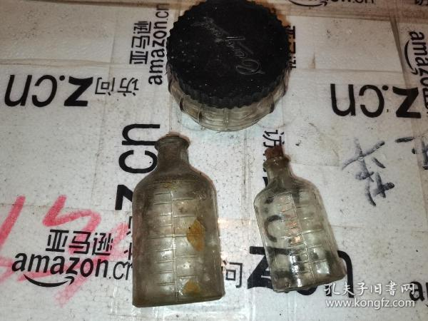民国时期玻璃瓶两个 琉璃大圆头瓶子一个