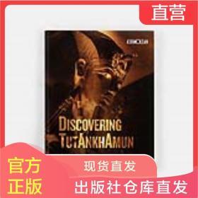 Discovering Tutankhamun 图坦卡蒙墓的发现 考古