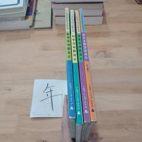 《21世纪幼儿园小书架》丛书:数学活动新设计,语言活动新设计,科学活动新设计,综合主题活动设计