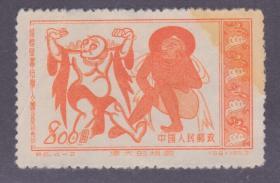【中国精品邮品保真  新中国老纪特邮票DHBH 特6敦煌壁画 4-2新  集邮品收藏特种  】
