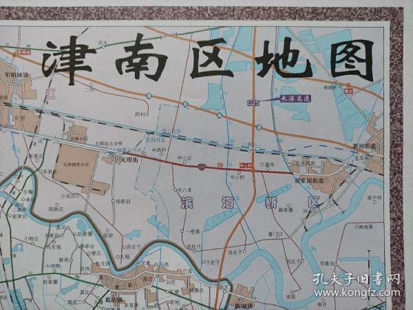 【旧地图】津南区地图  4开 2006年版