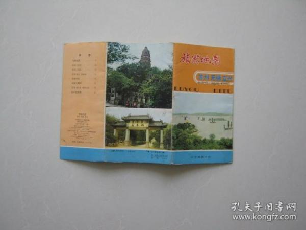 苏州无锡宜兴旅游地图