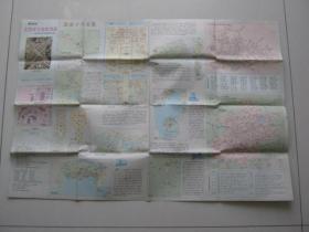 北京市交通旅游图