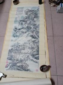山水 释髡残 1979年 长75.宽34厘米